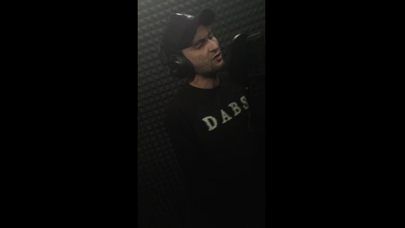 Dabs Интро Тяга рекордс