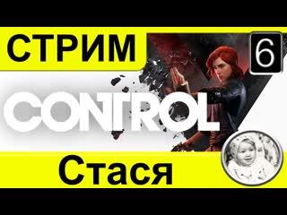 [ps4 | control] часть 6. лицо врага