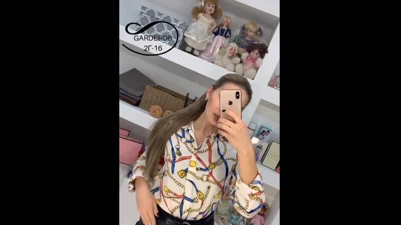 VIDEO 2019 11 21 18 07