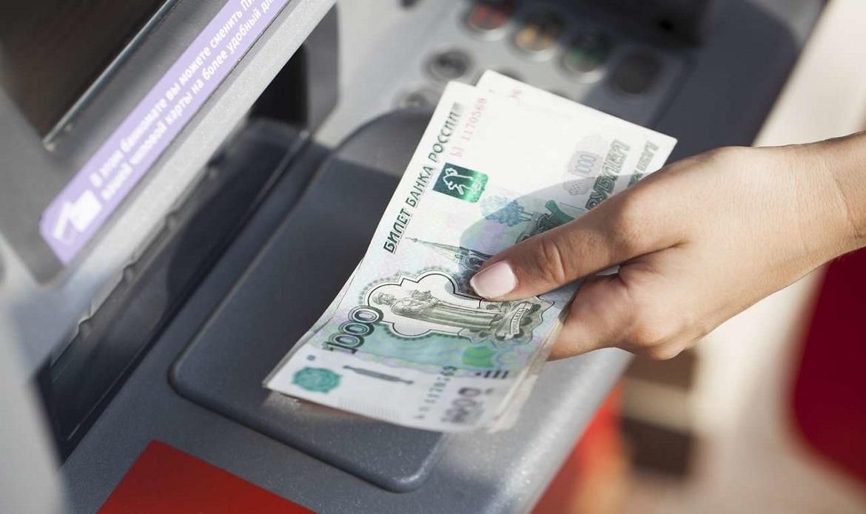 Под Таганрогом задержали 42-летнюю женщину, которая совершила кражу денег с чужой банковской карты