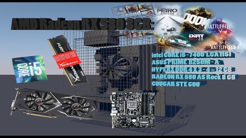 тестирование видеокарты Radeon RX 580 ASRock 8GB Direct X 12