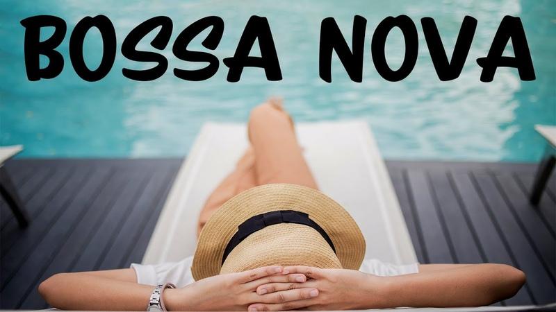 Sunny Weekend Bossa Nova - Latin Cafe Music for Work Study, Relax