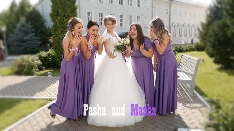 P M Wedding teaser
