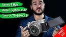 Canon 83Mp, Анонс Fujifilm, новые оъективы Tamron и переходник Sigma PL/L [Photar Week Digest 37]