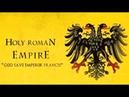Священная Римская Империя как она есть голубая кровь Императоров и время их существования