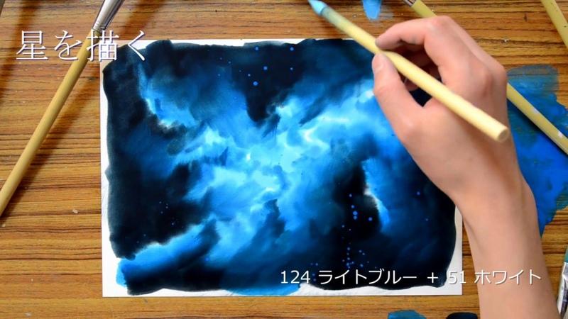 背景画の描き方~銀河~