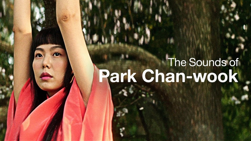 Park Chan wook Amplified