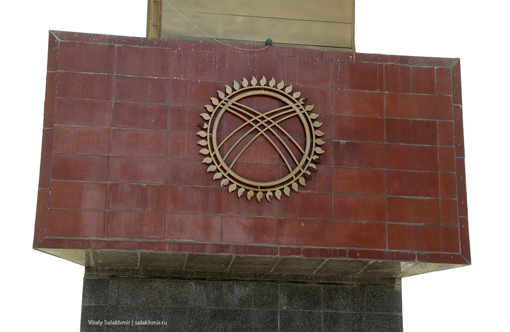 Флаг КР в Парке Победы, Бишкек 2019