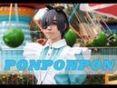 【Kirara NekoSTAR】PONPONPON 【Kuroshitsuji (Ciel in Wonderland 】