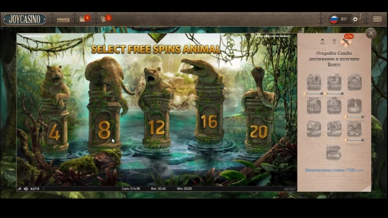 Слот Jungle Spirit отдался и дал бонуску. Slot on-line, Играю в казино