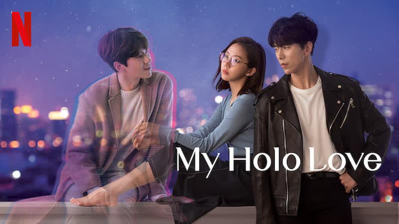 My.Holo.Love.Bolum 5