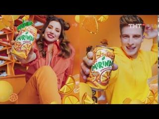 Реклама Миринда 2020 - Давай апельсинить