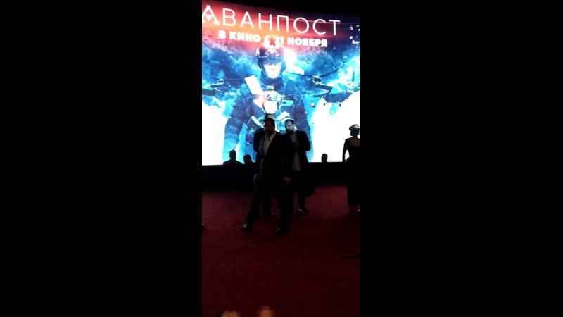 Премьера АВАНПОСТ