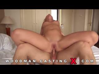 [pornoworld] woodman casting x - naomi nevena ебется в попку в наезднице  (анал, casting)