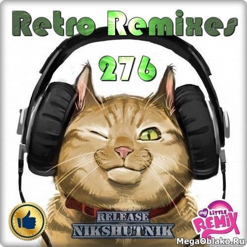 Retro Remix Quality Vol.276 (2020)