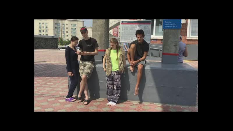Фрагмент 1 Северобайкальск