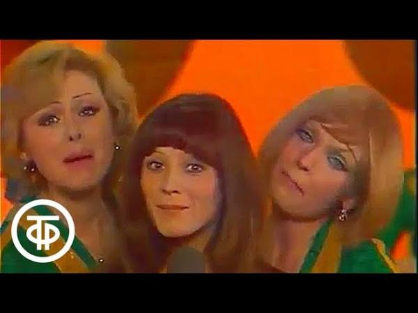 Эти невероятные музыканты Музыкальный киноконцерт 1977