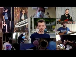 The Puzzles - Позови Луну Из Высшего Общества (2020) Live at home