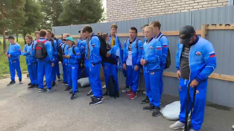 Закладка трилистник по программе Газпром детям