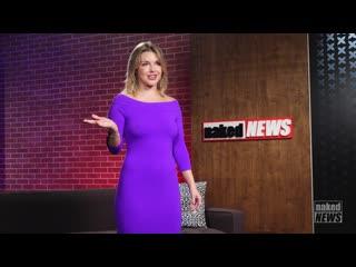 Naked News 25-02-2019