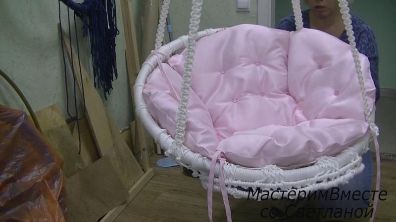 бело-розовая мечта/ hanging chair swing hammock