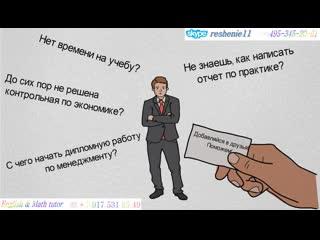 Зеленского назвали новым президентом России Как подготовить ребёнка к ЕГЭ Простые но важные советы Время готовиться к экзаменам