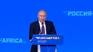 Россия списала африканским странам долг на $20 миллиардов