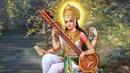 Молитва к Шри Сарасвати