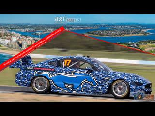 Virgin australia supercars championship coates hire newcastle 500, гонка 1, [545tv, a21 network]