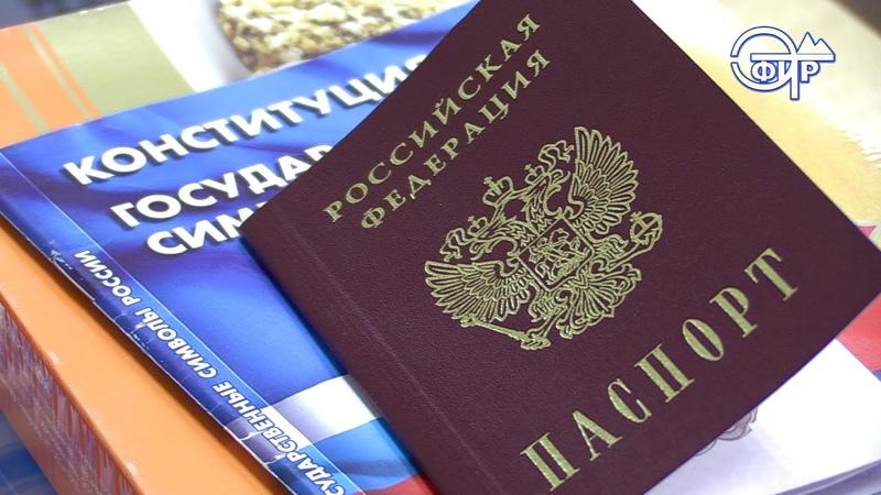 Таштагол новости эфирт Вручение паспортов юным таштагольцам