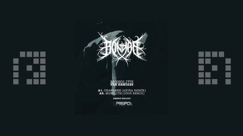 Bong Ra Dawn Of The Megalomaniacs Dj Skull Vomit Remix PRSPCTRVLT003