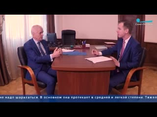 Геннадий Онищенко о коронавирусе: Есть болезнь, но не надо шарахаться