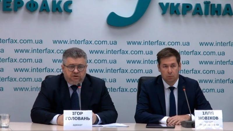 🔴 Що відбулося 1 липня і чого чекати далі Брифінг адвокатів Петра Порошенка