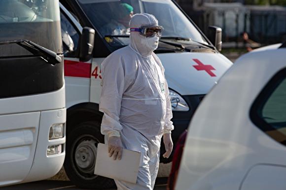 За провал борьбы с коронавирусом и недоплату надбавок медикам Коновалова ждёт проверка СК и отставка?