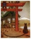 Личный фотоальбом Neko Inazuma