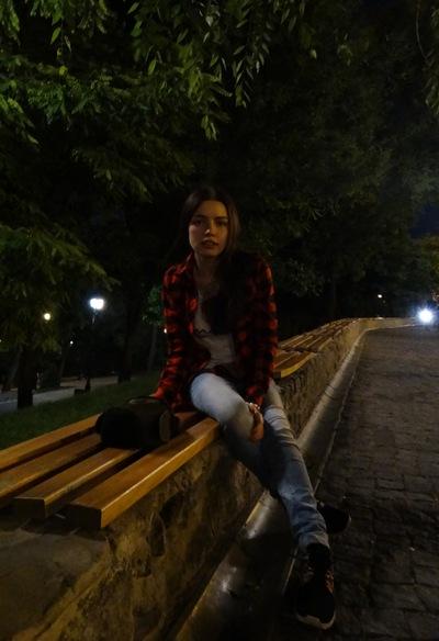 Александра Ярошевская