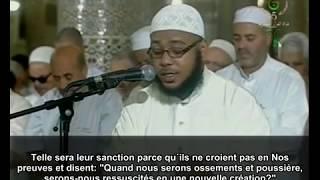 Sourate Al-Isra - Abdul Muttalib ibn Achoura, taraweeh algerie 2012