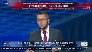 """Елена Бондаренко в ток-шоу """"15"""" на 112, . Онлайн-трансляция"""