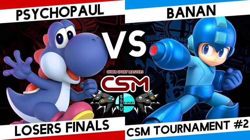 SSBU CSM tournament losers finals PsychoPaul Йоши vs BANAN Мегамен
