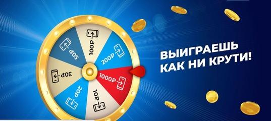 Зарегистрируйся на PGbonus.ru и выиграй до 1000 рублей!