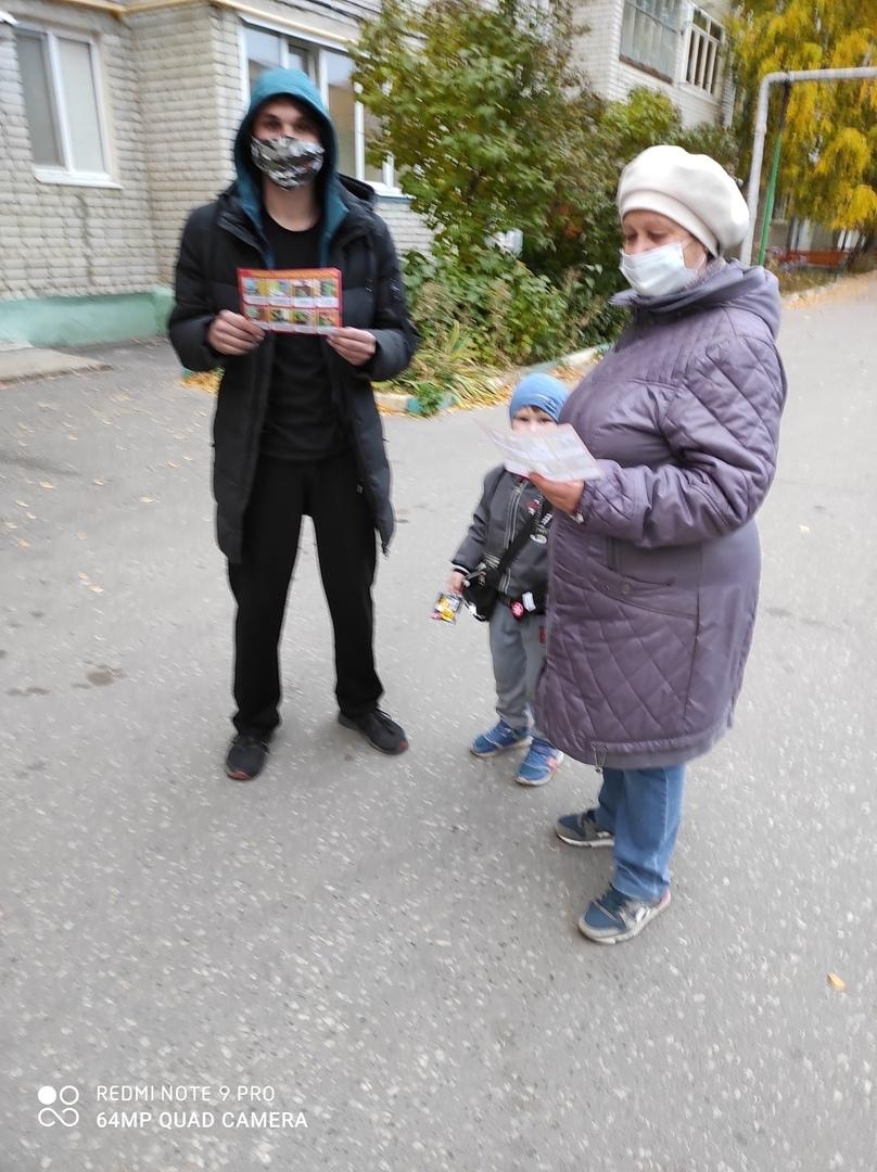 Волонтёры напомнили петровчанам о соблюдении правил пожарной безопасности и о профилактике ВИЧ-инфекции