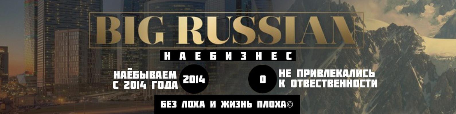Myscore заблокирован в россии смотреть