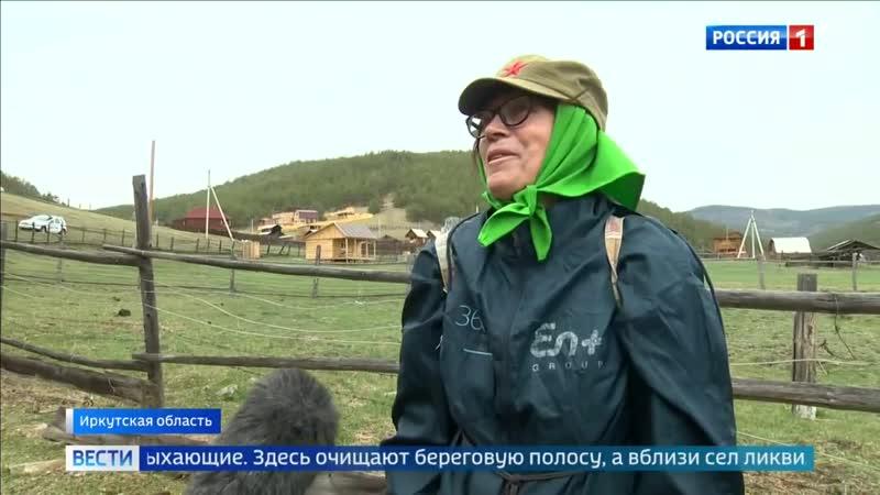 Вести Россия 1 Сюжет о Празднике Чистоты от 24 мая 2019 годв