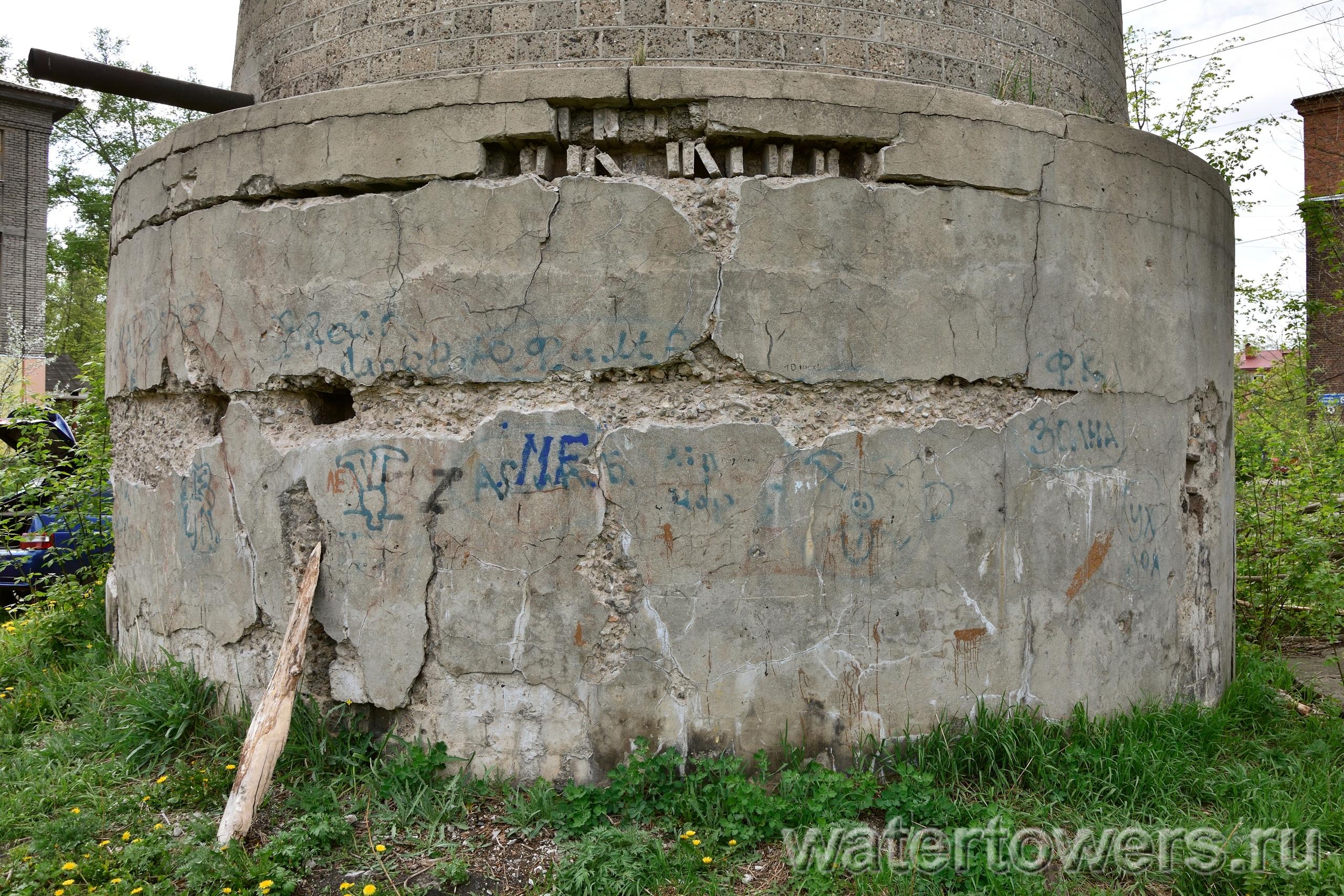 Бетона балахна купить пропитку для бетона в самаре