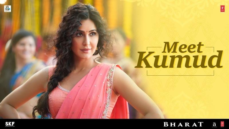 Meet Kumud Katrina Kaif Salman Khan Bharat 5th June 2019