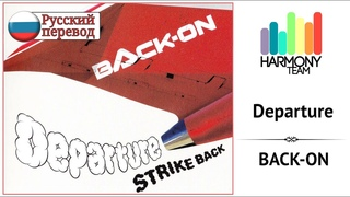 [BACK-ON RUS cover] Departure (9 People Chorus) [Harmony Team]