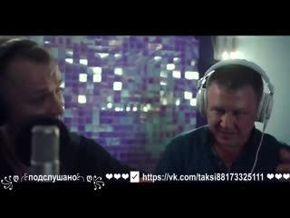 Сергей Сухачёв и Дмитрий Прянов - Спасибо богу за любовь!