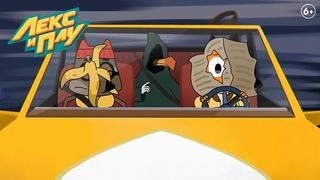 Мультфильм Лекс и Плу: Космические таксисты - 16  серия HD