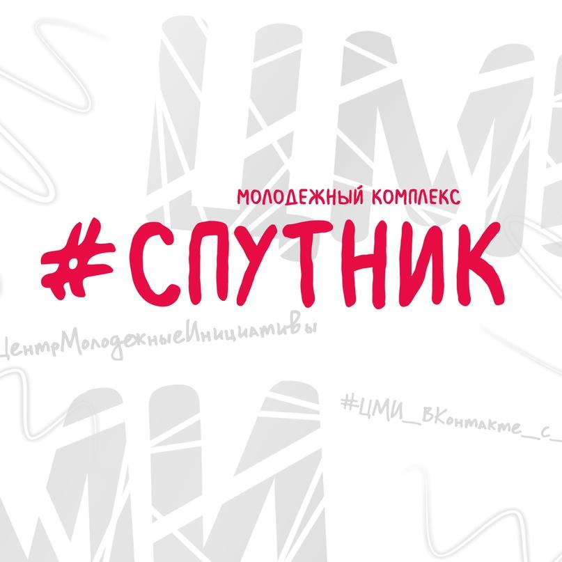 Афиша мероприятий ЦМИ с 27 июля по 2 августа, изображение №3