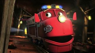 Веселые паровозики из Чаггингтона - Новые серии! Спасение в Роки Ридж + Всё под контролем